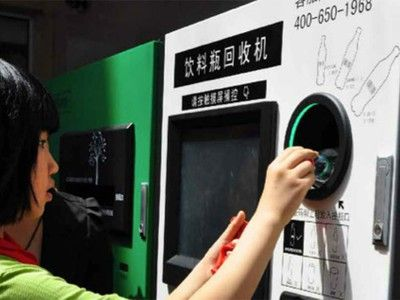 Pay for your subway ride by recycling a plastic bottle