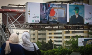 Artworks over Adds in Teheran to promote culture