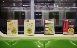Libros escondidos en el Metro de Shanghái, Pekín y Guanzhou