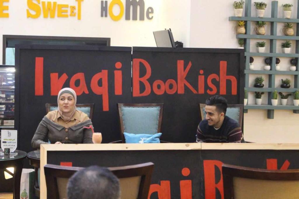 Reading club Iraqi Bookish