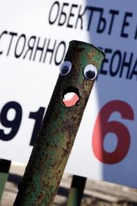 googly-eyebombing-street-art-bulgaria-42-592d2378dee6a__880