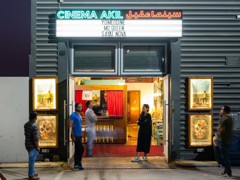 Cinema-Akil-Dubai